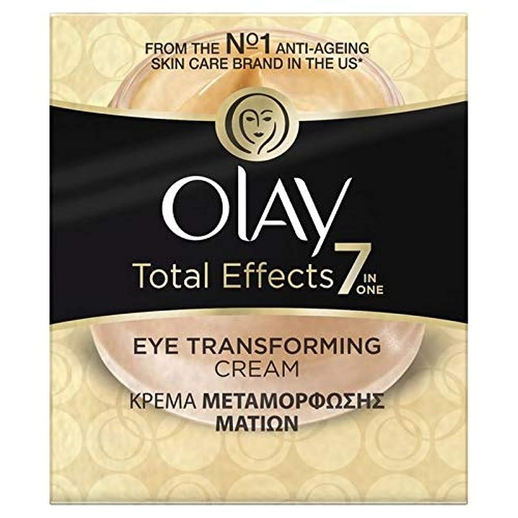 国歌陰謀過ち[Olay] オーレイ総効果眼変換クリーム15Ml - Olay Total Effects Eye Transforming Cream 15ml [並行輸入品]