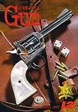 Gun (ガン) 2007年 12月号 [雑誌]