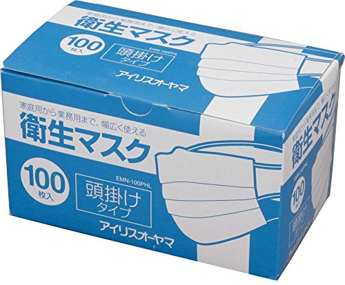 衛生マスク 頭掛けタイプ 100枚入り EMN-100PHL