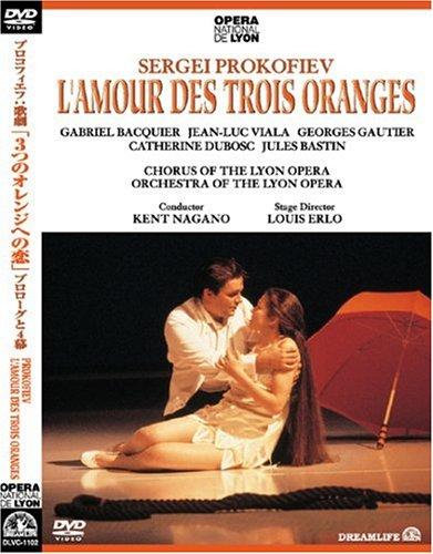 プロコフィエフ:歌劇「3つのオレンジへの恋」プロローグと4幕 [DVD]