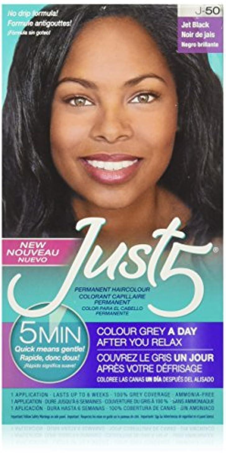 香水コンテストコレクションJust 1 ちょうど5分の着色剤、天然ジェットブラック - 3パック
