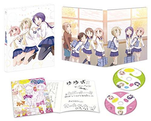ゆゆ式OVA「困らせたり、困らされたり」〈初回限定版〉DVD[DVD]