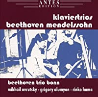 Piano Trios by Beethoven (2007-05-03)