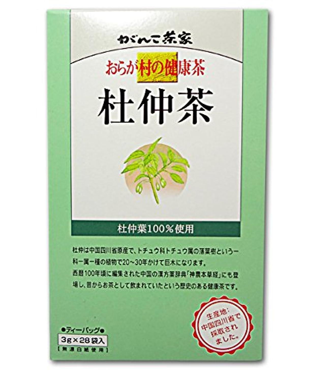 ぐったり排他的ラインナップがんこ茶家 おらが村の健康茶 杜仲茶 3g×28袋