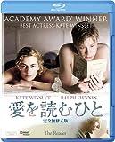 愛を読むひと (完全無修正版) [Blu-ray] 画像