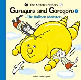 Guruguru and Gorogoro: -The Balloon Monster- (3)