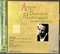 アルトゥーロ・ベネデッティ・ミケランジェリ ライヴ・イン・東京1973(2CD)