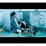 my blue vacation(初回生産限定盤)(DVD付)(特典なし)