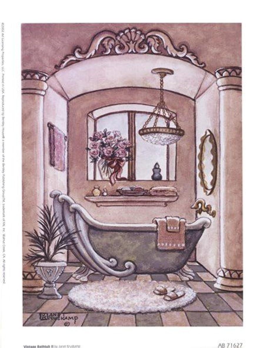 ヴィンテージ浴槽LL by Janet Kruskamp – 6 x 8インチ – アートプリントポスター LE_66687