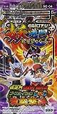 妖逆門 GEKIFUバトル BG-04 ブースターパック 第4弾 BOX