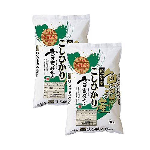 こしひかり 直送惣菜 雪蔵仕込み 新潟県魚沼産コシヒカリ kin9678630628