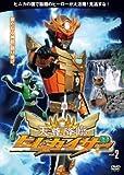 天尊降臨ヒムカイザー DVD Vol.2