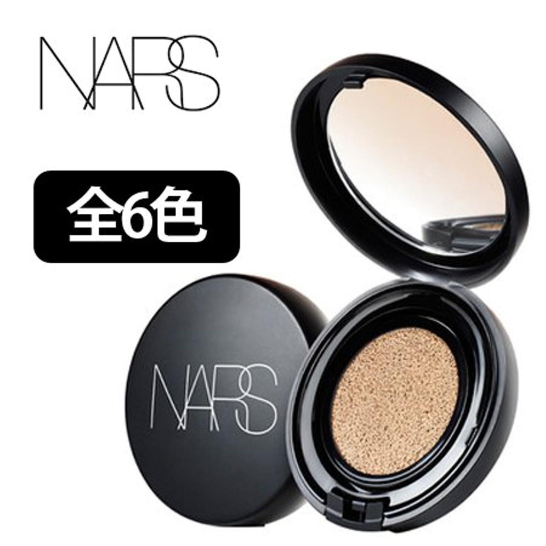 ナーズ アクアティック グロー クッションコンパクト 全6色 [アジア限定] (本体セット) -NARS-【並行輸入品】 6805