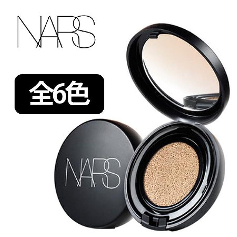 ナーズ アクアティック グロー クッションコンパクト 全6色 [アジア限定] (本体セット) -NARS-【並行輸入品】 6804