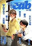 Cab VOL.15 (MARBLE COMICS)