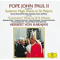 アレルヤ唱: 主よ使徒ペトロと異邦人の牧師パウロは (1985年ライヴ・アット・サン・ピエトロ大聖堂)