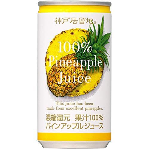 神戸居留地 パインアップル100% 缶 185g×30本 保存料 着色料 不使用