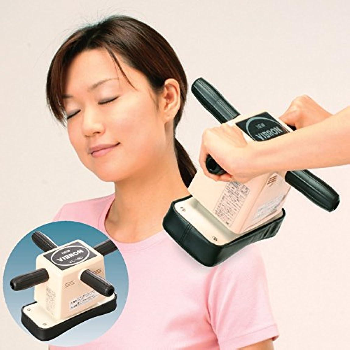 二層くびれた効能あるマッサージ器 家庭用 電動 按摩器 小型 日本製 (首?腰?足?ふくろはぎ?肩こりに)