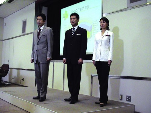 (DVD)第一印象で差をつける外見力マネジメント (<DVD>)の詳細を見る