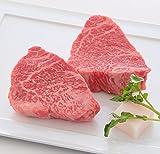 【最高級A5等級】 神戸牛ランプステーキ  400g (ステーキ4枚) (神戸ビーフ・神戸肉)