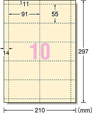エーワン マルチカード 名刺用紙 趣のある紙 雅 80枚分 51063