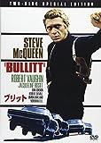 ブリット スペシャル・エディション [DVD]