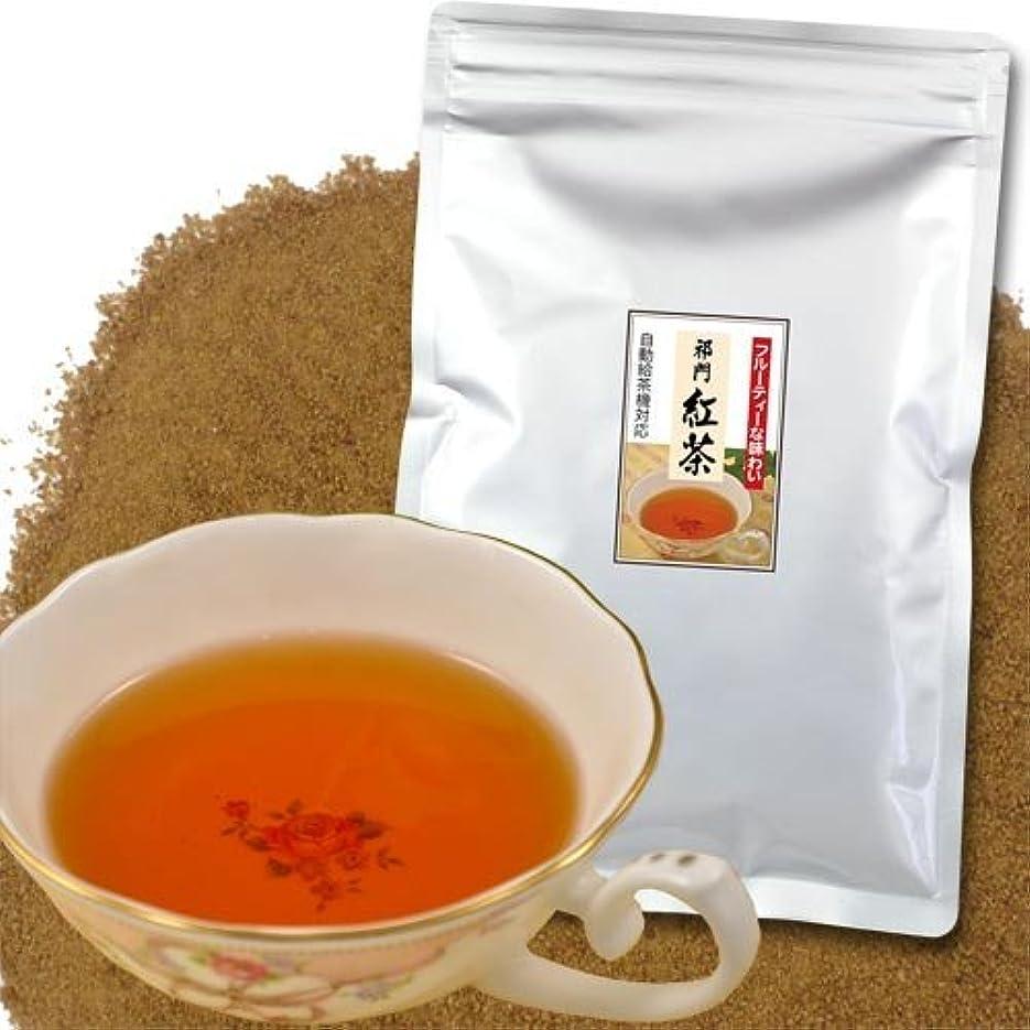 セラフ乳剤絶壁給茶機対応 インスタント 紅茶 100g