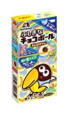 森永製菓 ふしぎなチョコボール<チョコバナナ味> 22g×20個