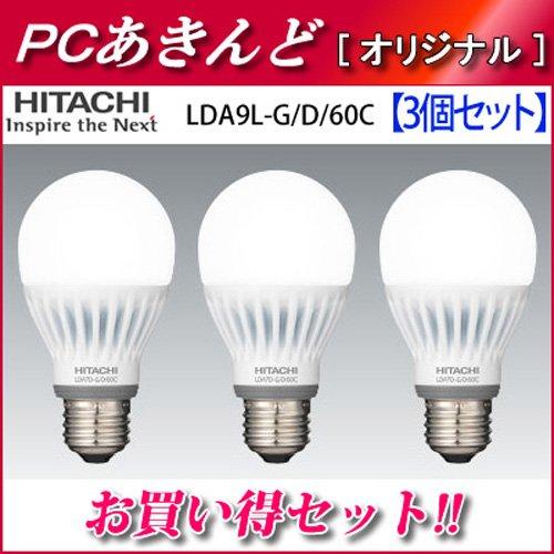 LDA9L-G/D/60C [電球色]