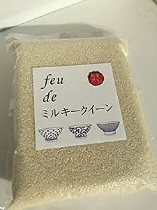 宮崎県産 白米 ミルキークイーン 2.5kg 平成27年度産 新米 真空パック