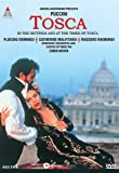 Tosca - Live in Rome [DVD] [Import]