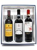 【イタリア赤ワイン 750ml×3本ギフトセット】モンテブルチャーノ ダブルツォ + アリアニコ・デル・ヴルトゥレ + キャンティ・ヴィッラ・ディ・モンテ