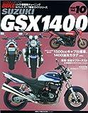 ハイハ゜ーハ゛イク VOL.10 Suzuki GSX1400 (バイク車種別チューニング&ドレスアップ徹底ガイド) (News mook―ハイパーバイク) 画像