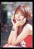 ティナ&Rio PREMIUM BOX Vol.2 [DVD]
