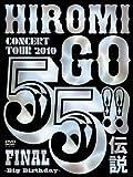 55 伝説 FINAL~Big Birthday~(初回生産限定盤) [DVD]