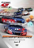 SUPER GT 2010 ROUND2 岡山国際サーキット [DVD]