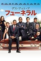 ハリウッド人気黒人俳優が大集結したコメディ!『お葬式に乾杯!』