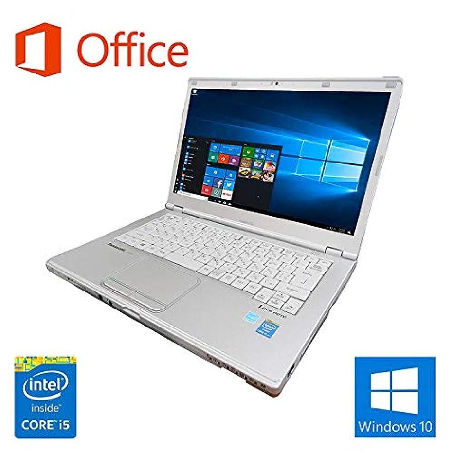 誤解させる旋回バンケット新品SSD240GB【Microsoft Office 2016搭載】【Win 10搭載】Panasonic CF-LX3/第四世代Core i5-4310U 1.9GHz/メモリー8GB/新品SSD:240GB/DVDスーパーマルチ/14インチ/HDMI/USB 3.0/無線搭載/