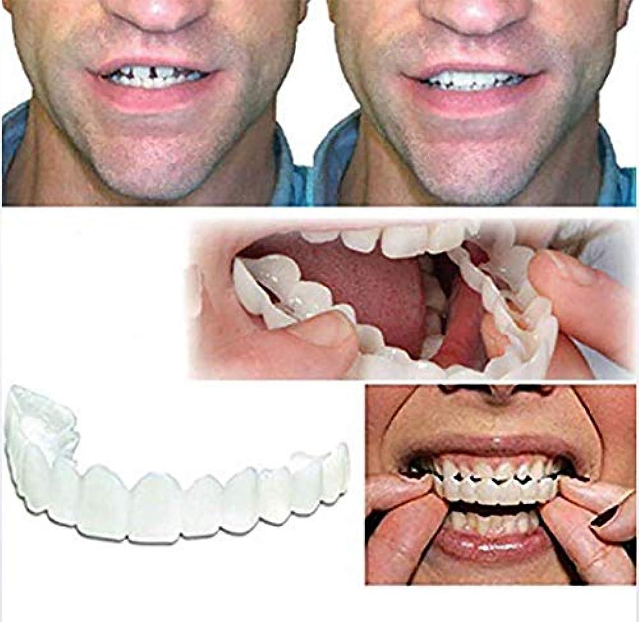隠批判的変なベニアの歯、化粧用の歯3ピース - 一時的なスマイルコンフォートフィットフレックスコスメティック歯、一サイズは、最も快適なトップとボトムのベニヤにフィット - 歯のベニア