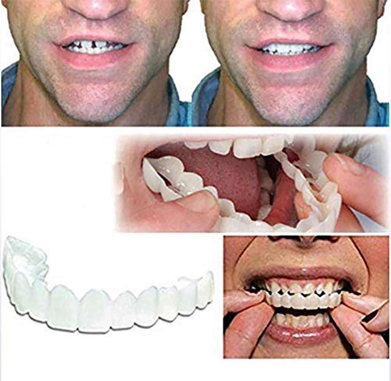 写真を描く半球避けられないベニアの歯、化粧用の歯3ピース - 一時的なスマイルコンフォートフィットフレックスコスメティック歯、一サイズは、最も快適なトップとボトムのベニヤにフィット - 歯のベニア