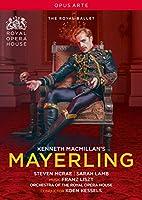 Mayerling [DVD]