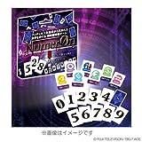 ヌメロン カードゲーム