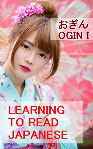 Ogin I: Learning to Read Japanese: Elementary Reading