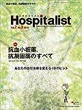Hospitalist(ホスピタリスト) Vol.7 No.3 2019(特集:抗血小板薬,抗凝固薬のすべて)