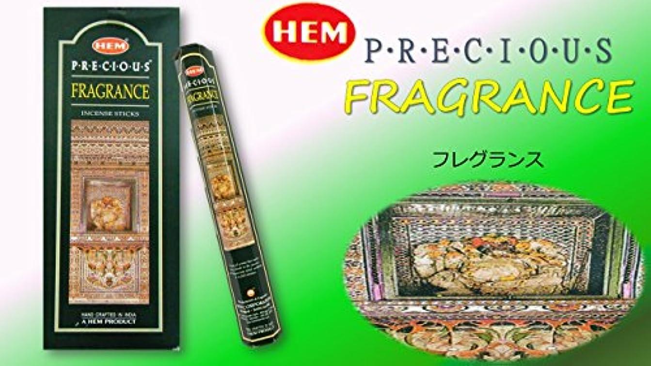 トレーダーアシスト音HEM(ヘム) :お香スティック/プレシャスフレグランス/1ケース(1箱20本×6箱)