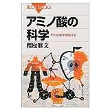 エラリー・クイーンの冒険 (第1巻) (あすかコミックス)