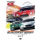 SUPER GT 2008 ROUND1 鈴鹿サーキット [DVD]