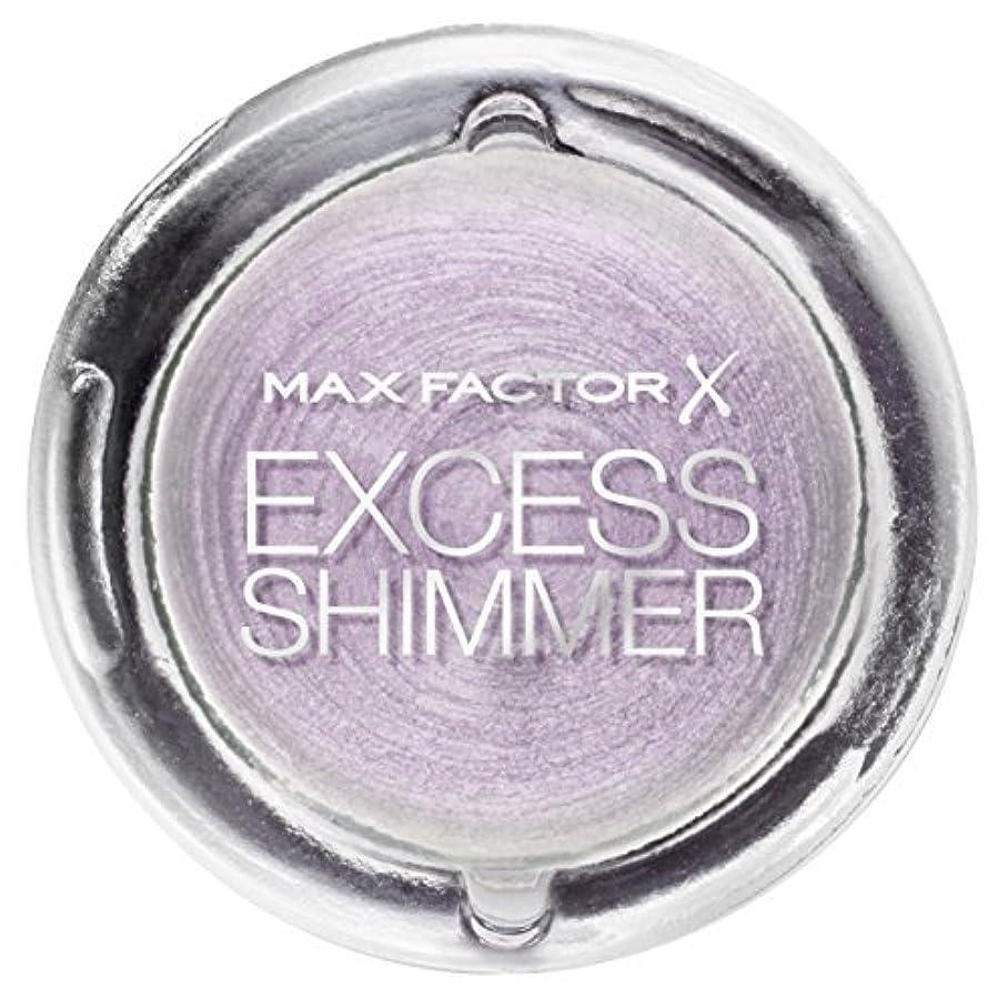 履歴書デッドサイトExcess Shimmer Eyeshadow by Max Factor Pink Opal 15 by Max Factor