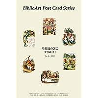 BiblioArt Post Card Series 不思議の国のアリス(1) 6枚セット(解説付き)