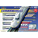 KATO Nゲージ 10-008 スターターセットSP E4系新幹線 Max